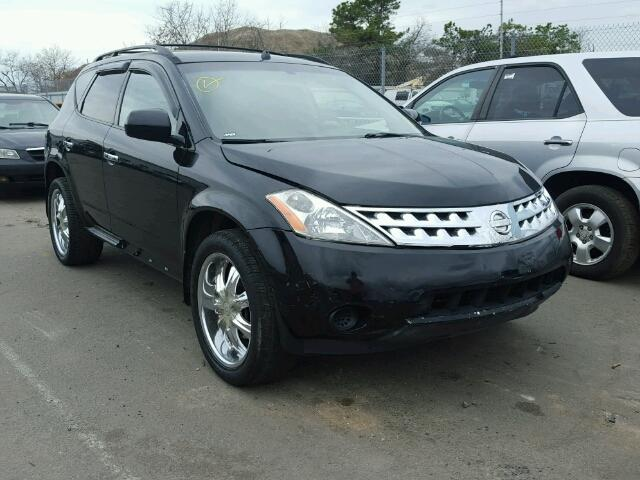 Nissan Salvage For Sale Repairable Cars At Auction Prices: Salvage Cars For Sale: 2007 NISSAN MURANO