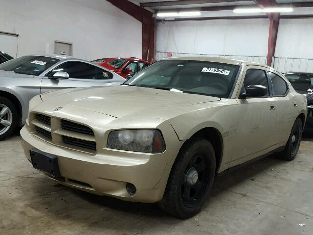 salvage cars for sale 2010 dodge charger. Black Bedroom Furniture Sets. Home Design Ideas