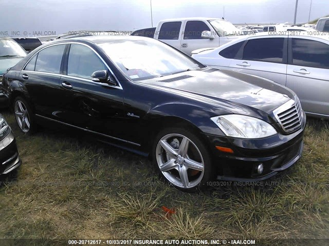 Salvage cars for sale 2009 mercedes benz s for Salvage mercedes benz for sale ebay