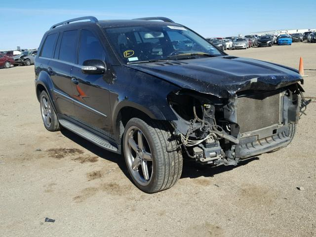 Salvage cars for sale 2008 mercedes benz gl550 for Salvage mercedes benz for sale ebay